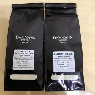 専用出品 ダマンフレール 2個セット 紅茶(茶)