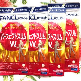 FANCL - ファンケル♡パーフェクトスリムW