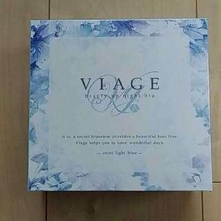 新品 viage ヴィアージュ ナイトブラ ライトブルー Lサイズ