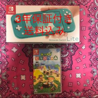 Nintendo Switch - 【3年保証付き】Nintendo Switch ライト ターコイズ あつ森セット