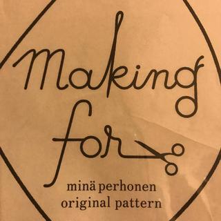 ミナペルホネン(mina perhonen)のミナペルホネン 型紙 パターン(型紙/パターン)