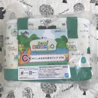 BANDAI - 一番くじ あつまれどうぶつの森 C賞 すこしおおきな保冷バッグ