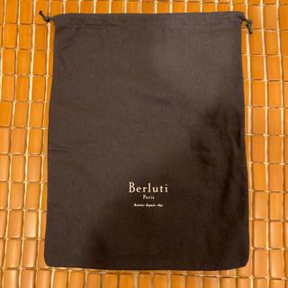 ベルルッティ(Berluti)のベルルッティ 保存袋 2つセット(ショップ袋)