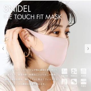 スナイデル(snidel)のsnidel マスク(その他)