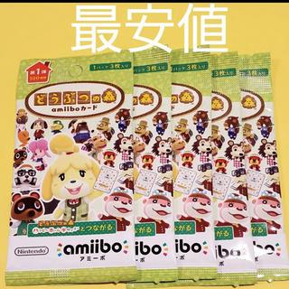 Nintendo Switch - どうぶつの森 amiibo カード パック 第1弾 未開封 5パックセット