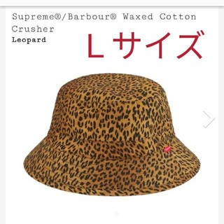 シュプリーム(Supreme)のSupreme × Barbour Waxed Cotton Crusher(ハット)