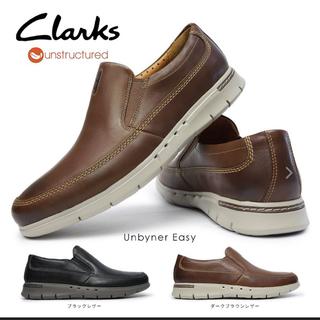 Clarks - セール クラークス メンズ 革靴  28cm  ブラウン 新品未使用