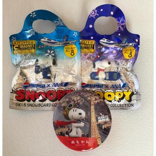 スヌーピー(SNOOPY)のスヌーピーキッチンマグネットとメモ缶(ノベルティグッズ)