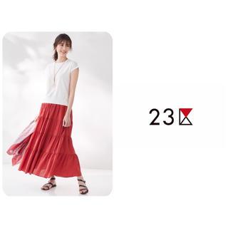 ニジュウサンク(23区)の23区 完売【洗える】SILK COTTON LAWN スカート  36 新品(ロングスカート)