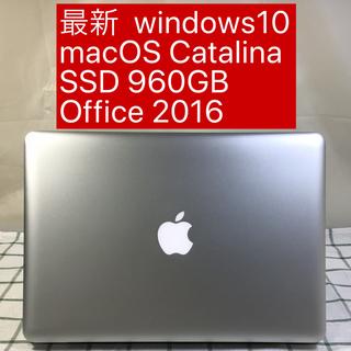 Apple - ⑧ MacBook Pro 9,2