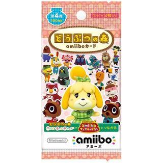 任天堂 - [5パック]どうぶつの森amiiboカード 第4弾