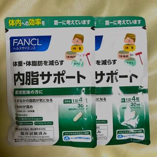 FANCL - FANCL 内脂サポート(30日分)×2袋