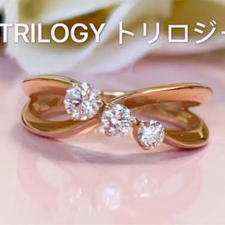 トリロジー(trilogy)のご専用❗️TRILOGY トリロジー 0.25ct k18 ダイヤリング リボン(リング(指輪))