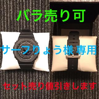 ジーショック(G-SHOCK)のG-SHOCK 3個売り GA-2100 DW-5600(腕時計(デジタル))