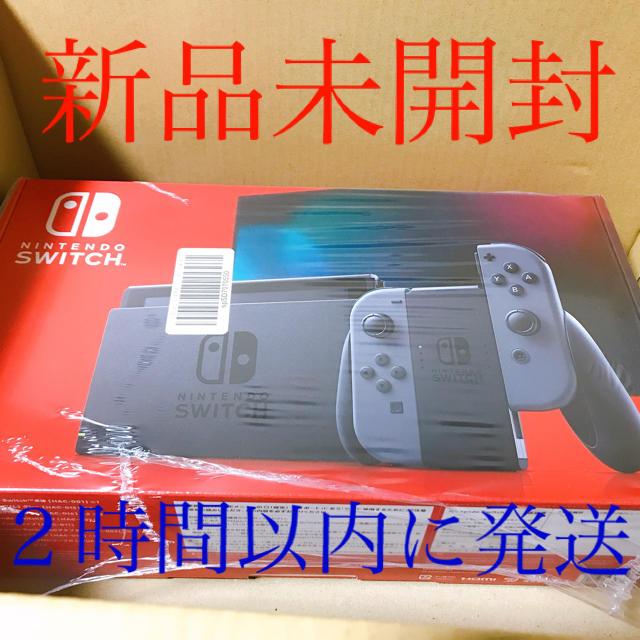 Nintendo Switch(ニンテンドースイッチ)の【新品未開封】Nintendo Switch Joy-Con グレー エンタメ/ホビーのゲームソフト/ゲーム機本体(家庭用ゲーム機本体)の商品写真