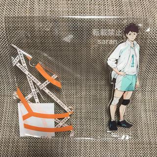 集英社 - ハイキュー R4G ポップアップ アクリルスタンド アクスタ 及川徹