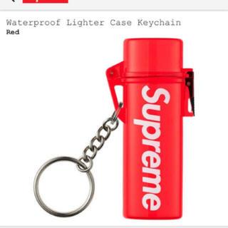 シュプリーム(Supreme)のSupreme Waterproof Lighter Case Keychain(その他)