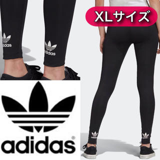 adidas - 新品 adidas オリジナルス レギンス スパッツ タイツ ロゴ ヨガ 黒