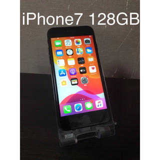 iPhone - iPhone7 128GB JetBlack SIMフリー