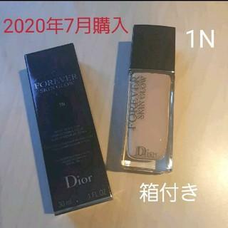 ディオール(Dior)のディオール ファンデーション グロウ Dior 1N(ファンデーション)