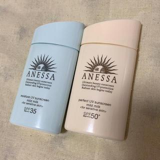 ANESSA - アネッサ 日焼け止め