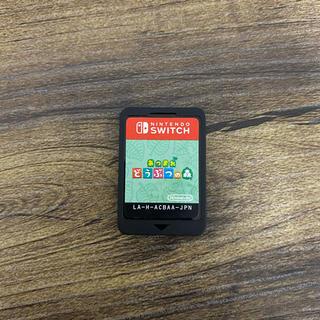 Nintendo Switch - あつまれ どうぶつの森 ソフトのみ