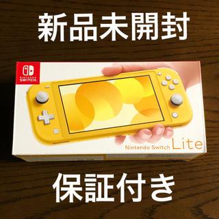 Nintendo Switch - 【新品未開封】Nintendo Switch Lite イエロー 保証付き
