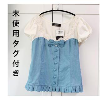ロジータ(ROJITA)のロジータのレイヤード風カットソー(カットソー(半袖/袖なし))