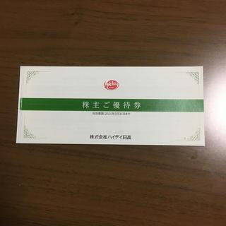 日高屋 ハイディ日高 株主優待券(レストラン/食事券)