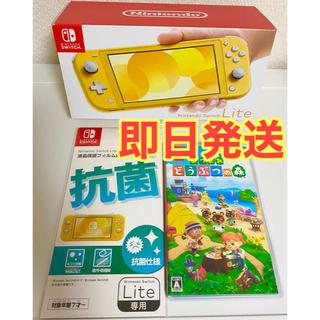 Nintendo Switch - 【新品】switch lite イエロー あつまれどうぶつの森 フィルム