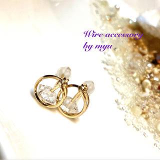 1点物*14kgfハーキマーダイヤモンドのサークルスタッドピアス(ピアス)