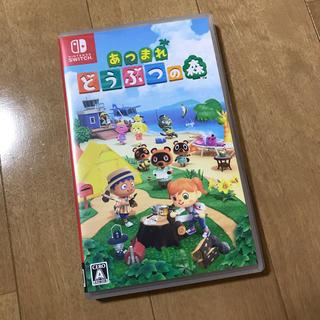 Nintendo Switch - あつまれ どうぶつの森 Switch 中古 ⭐︎美品⭐︎