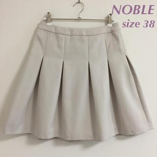 ノーブル(Noble)のNOBLE メモリーダブルクロス ボックスタックスカート(ひざ丈スカート)