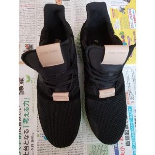 アディダス(adidas)のadidas Hender Scheme コラボ スニーカー(スニーカー)