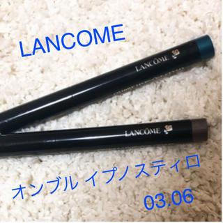 ランコム(LANCOME)のLANCOME オンブルイプノスティロ2本セット(アイシャドウ)