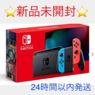 Nintendo Switch - 新品未開封Nintendo Switch 本体 ネオンカラー