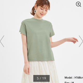 ジーユー(GU)の新品未使用タグ付き●GU●スムースT(Tシャツ(半袖/袖なし))