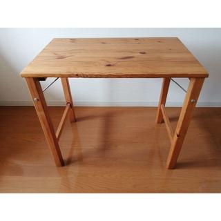 ムジルシリョウヒン(MUJI (無印良品))のパイン材折り畳みデスク(折たたみテーブル)