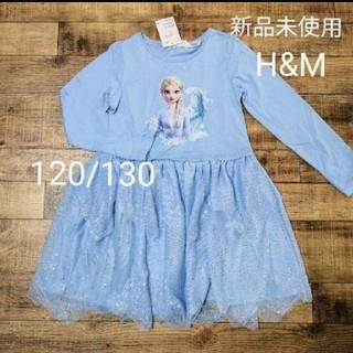アナと雪の女王 - ★新品☆H&M×アナ雪★長袖ワンピース120/130★