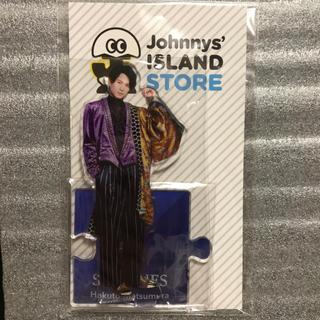 Johnny's - 松村北斗 アクスタ