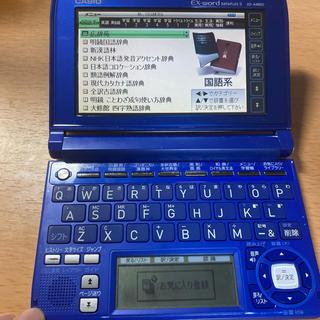 カシオ(CASIO)のCASIO EX-word DATAPLUS 5 XD-A4800(その他)