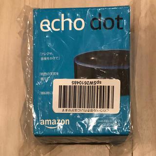 エコー(ECHO)のAmazon Echo Dot  エコードット 第2世代 (スピーカー)