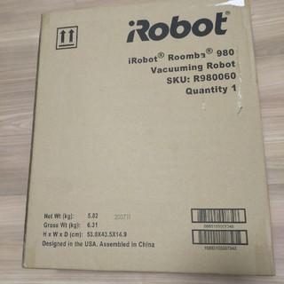 iRobot - iRobot ルンバ 980  新品未使用