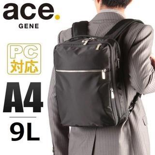 エースジーン(ACE GENE)のひろ様専用※正規店■エースジーン[ガジェタブル]ビジネスリュック A4 9L 黒(ビジネスバッグ)