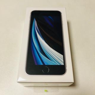 iPhone SE2 64GB 新品未開封