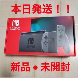 Nintendo Switch - 新品未開封★Switch 任天堂スイッチ 本体 グレー ニンテンドウ