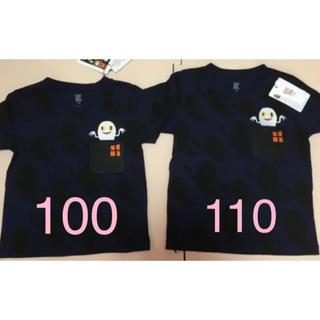 Design Tshirts Store graniph - 【新品】ねないこだれだ Tシャツ 100  110