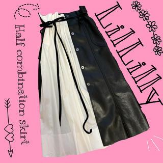 lilLilly - LilLilly リルリリー ハーフコンビネーションレザースカート