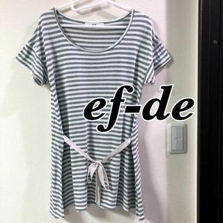 エフデ(ef-de)のロング Tシャツ(Tシャツ(半袖/袖なし))