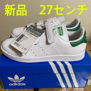 adidas - 【新品】adidas スタンスミス ベルクロ 27㎝